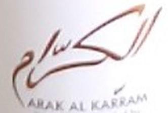 Al Karram